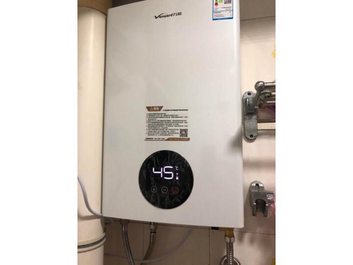 万和12升平衡式智能恒温燃气热水器JSG24-310W12质量好吗,优缺点曝光 好评文章 第3张