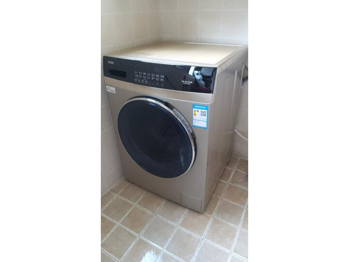 海尔(Haier)滚筒洗衣机全自动EG10012HB509G怎么样.质量优缺点评测详解分享 _经典曝光 众测 第5张