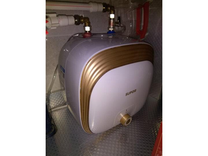 苏泊尔(SUPOR)60升变频瞬热电热水器E60-UW82质量如何,网上的和实体店一样吗 好货众测 第4张