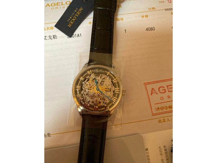 艾戈勒(agelocer)瑞士手表 男士镂空商务全自动机械表5401D9怎么样?为什么爆款,质量内幕评测详解) 评测 第9张