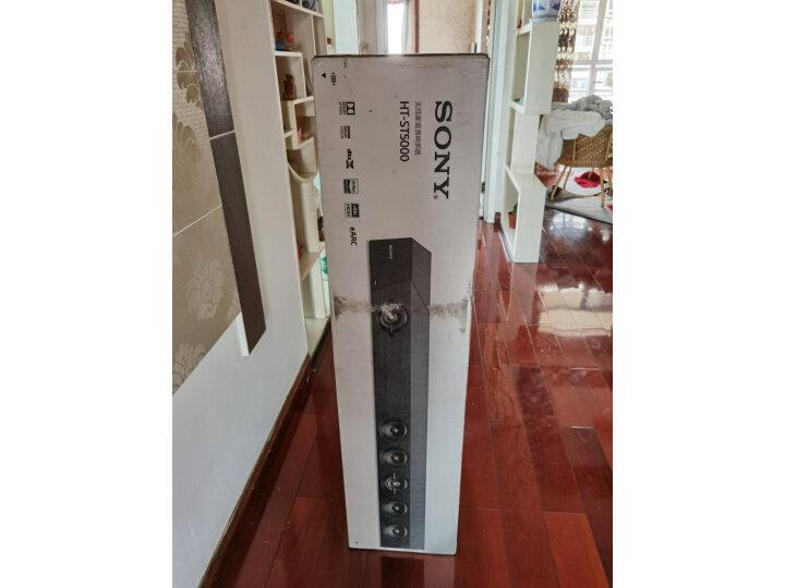 索尼(SONY)HT-ST5000 7.1.2杜比全景声HIFI4K音箱优缺点评测【同款对比揭秘】内幕分享 艾德评测 第4张