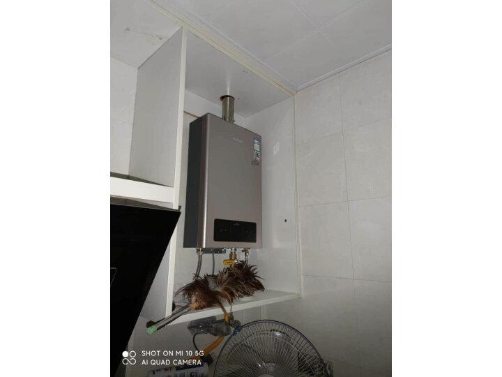 打假测评:苏泊尔 (SUPOR) 16升零冷水燃气热水器天然气JSQ30-16R-UC83评测如何?质量怎样?质量口碑反应如何【媒体曝光】 _经典曝光 众测 第5张