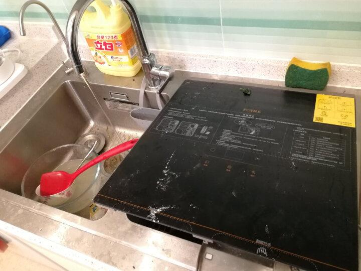 方太水槽洗碗机JPSD2T-C3怎么样真实内幕曝光!小心上当 爆款社区 第12张