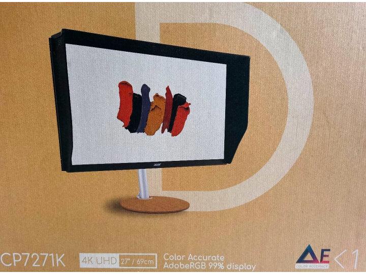 宏碁(Acer)27英寸显示器ConceptD CP7271K怎么样?亲身使用了大半年 感受曝光-艾德百科网