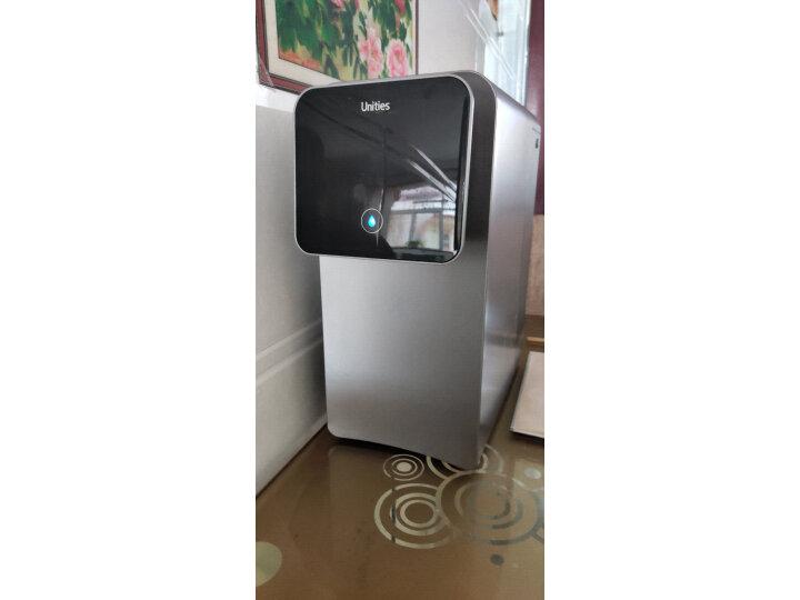 打假测评:德国Unities有逸台式即热净水器母婴6级净化家用Uwater Pro评测如何 好物评测 第2张