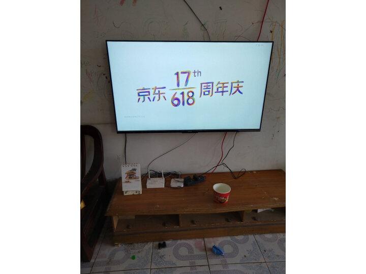 康佳(KONKA)55A10 55英寸智能教育电视好不好?最新优缺点爆料测评。 值得评测吗 第1张