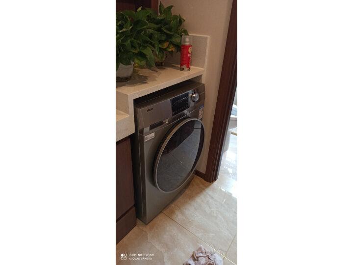 海尔(Haier)滚筒洗衣机全自动XQG100-14HBD70U1JD怎样【真实评测揭秘】质量口碑评测,媒体揭秘- _经典曝光 艾德评测 第5张