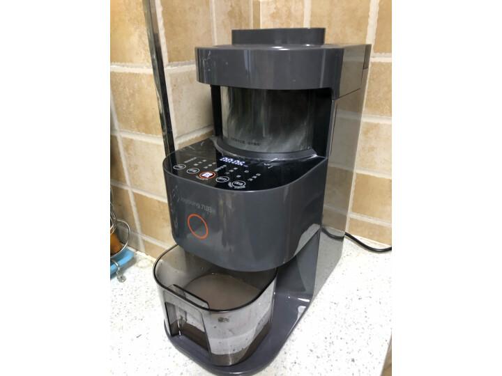 九阳(Joyoung)破壁机家用免洗豆浆机Y3怎么样?质量曝光不足点有哪些? 值得评测吗 第8张