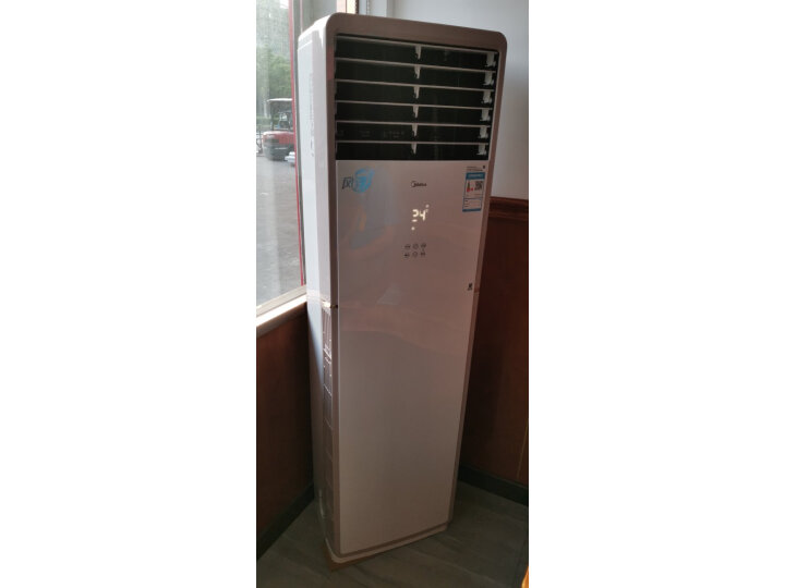 【图文测评曝光】美的(Midea) 空调柜机KFR-72LW-WPCD3@怎么样【质量评测】优缺点最新详解 首页 第1张