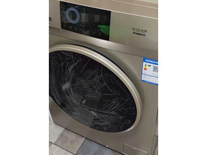 透过真相看本质_海尔(Haier)10KG变频滚筒洗衣机全自动EG100B209G怎么样?网上购买质量如何保障【已解决】 _经典曝光-艾德百科网
