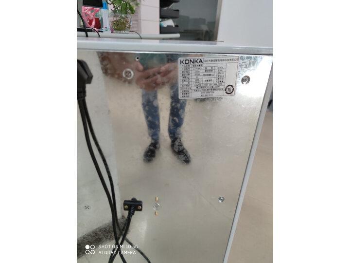 康佳(KONKA)消毒柜 厨房商用立式消毒柜ZTP138K4怎么样?评价为什么好,内幕详解 艾德评测 第8张