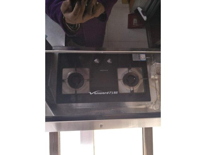 万和(Vanward)侧吸式自清洗 家用20大吸力脱排抽油烟机J728A+B6L338XW好不好啊?质量内幕媒体评测必看 _经典曝光 众测 第13张
