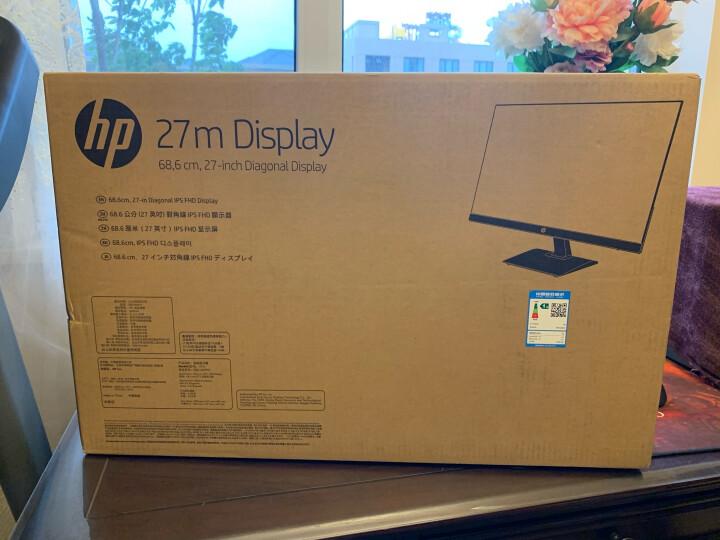 惠普(HP)27M 27英寸纤薄微边框IPS电脑显示器怎么样?内情揭晓究竟哪个好【对比评测】 艾德评测 第9张