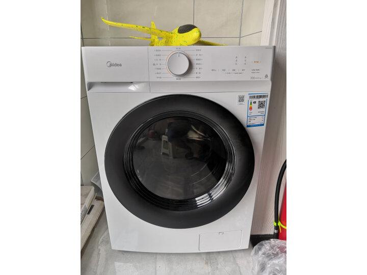 美的 (Midea)滚筒洗衣机 MD100V11D怎么样好不好_评测内幕详解分享 品牌评测 第13张