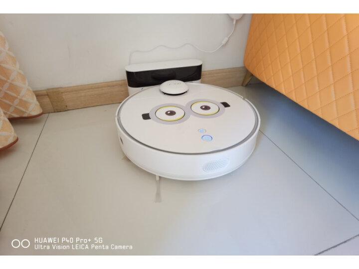 华为智选 扫地机器人5200mAh怎么样,使用三个月后悔 值得评测吗 第1张
