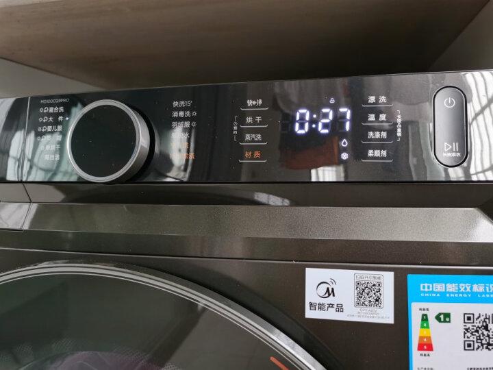美的 (Midea)滚筒洗衣机MD100CQ9PRO怎么样为什么爆款_质量详解分析 品牌评测 第14张