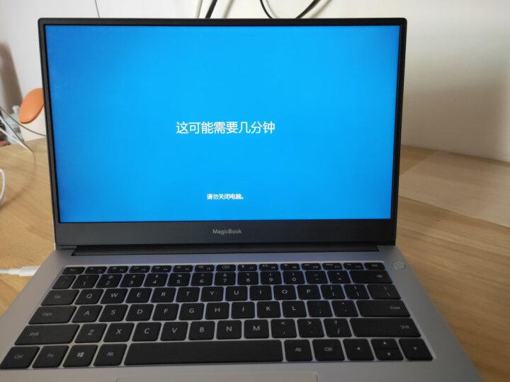 荣耀笔记本电脑MagicBook 14 14英怎么样?老婆一个月使用感受详解 品牌评测 第8张
