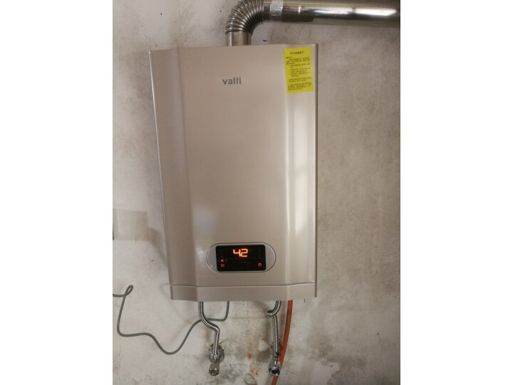 华帝(VATTI)16升燃气热水器 i12051-16【质量评测】优缺点最新详解 品牌评测 第12张