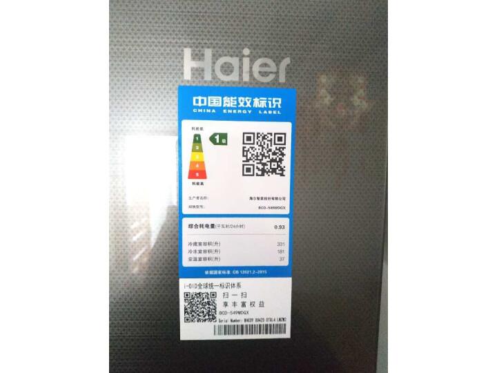 海尔(Haier)553升无霜变频互联网多门冰箱BCD-553WDIBU1怎么样【使用详解】详情分享 好货众测 第5张