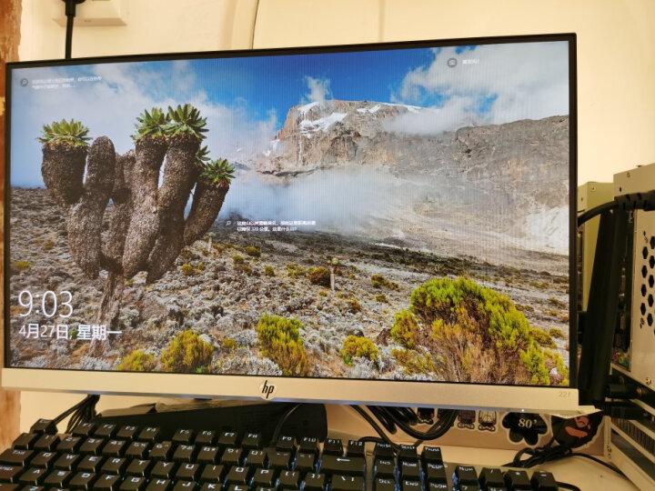 惠普(HP)22F 21.5英寸电脑显示器怎么样?质量性能分析,不想被骗看这里 艾德评测 第5张