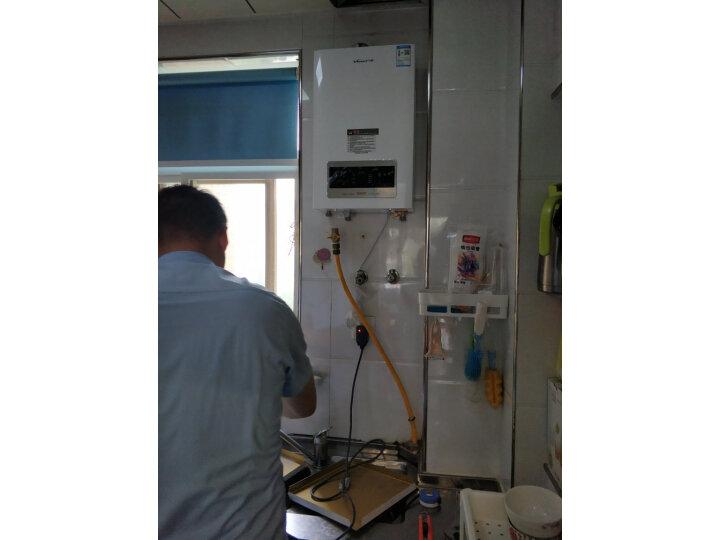 好货独家评测【万和(Vanward)13升燃气热水器天然气JSQ25-560J15怎么样?有谁用过,质量如何 _经典曝光-货源百科88网