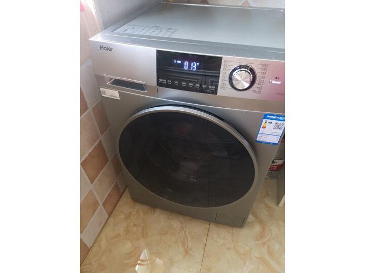 海尔(Haier)滚筒洗衣机全自动XQG100-14HBD70U1JD怎样【真实评测揭秘】质量口碑评测,媒体揭秘- _经典曝光 艾德评测 第23张