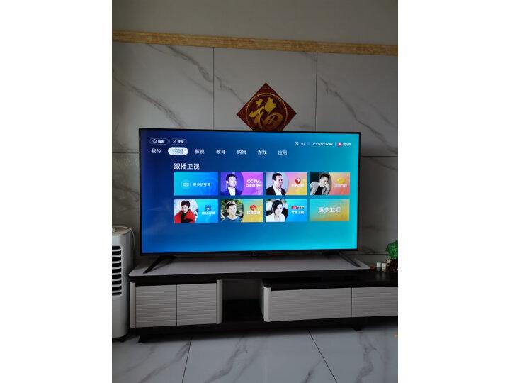 海信 VIDAA 70V1F-S 70英寸 超薄智慧全面屏电视怎么样?好不好,质量到底差不差呢? 值得评测吗 第5张