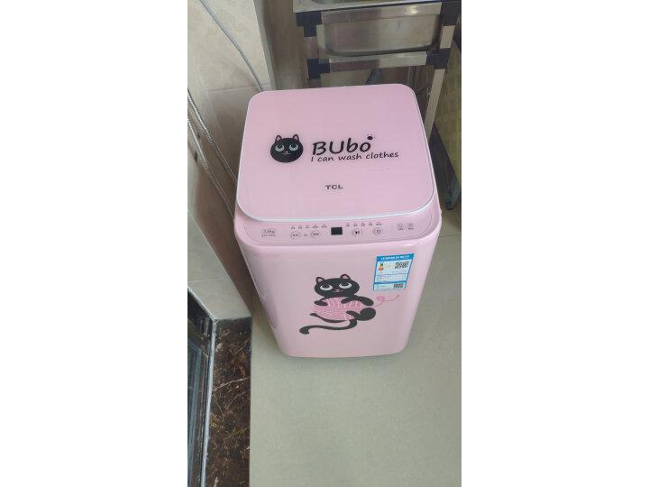 【独家揭秘】TCL 3公斤 宝宝迷你波轮全自动小洗衣机iBAO-30SRL怎么样?质量靠谱吗,在线求解 _经典曝光-苏宁优评网