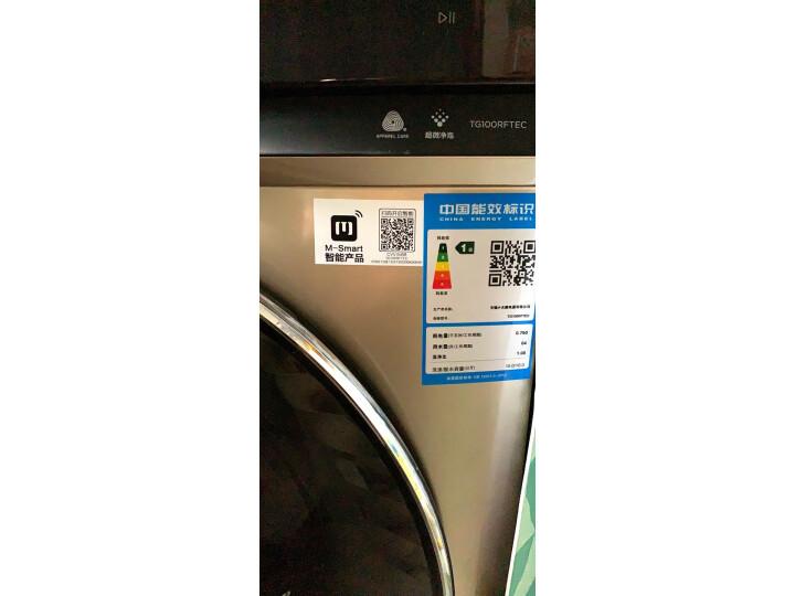 小天鹅(LittleSwan)超微净泡水魔方系列 10公斤滚筒洗衣机TG100RFTEC怎么样?使用五周后感受分享!! 好货爆料 第3张
