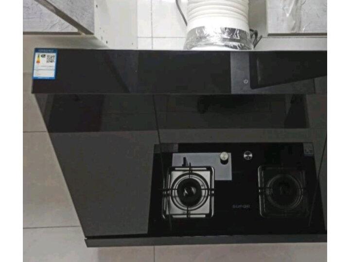 苏泊尔(SUPOR)DJ73+B30+508 侧吸式20立方大吸力抽油烟机怎么样?最新网友爆料评价评测感受 值得评测吗 第9张