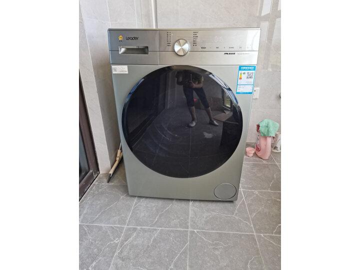 海尔(Haier)13KG洗烘滚筒洗衣机全自动FAW13HD996LSU1怎么样?网上购买质量如何保障【已解决】-货源百科88网