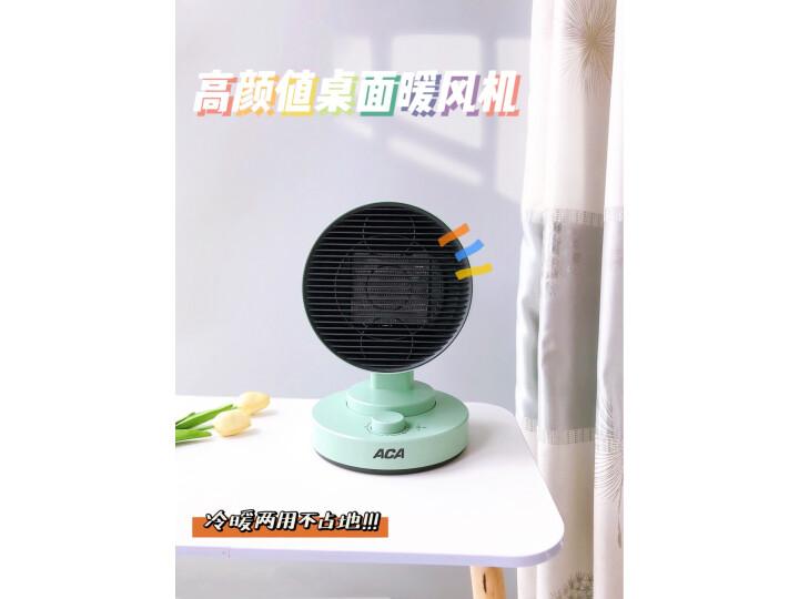 北美电器 暖风机取暖器家用电暖器电暖气桌面智能办公室APG-TN15好用吗【对比评测】质量性能揭秘 _经典曝光 众测 第19张