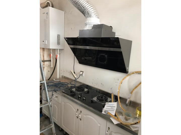 美的(Midea)升级21立方大吸力侧吸式油烟机灶具套装自动开合WIFI智能自清洁J20+216B怎么样?优缺点测评-货源百科88网