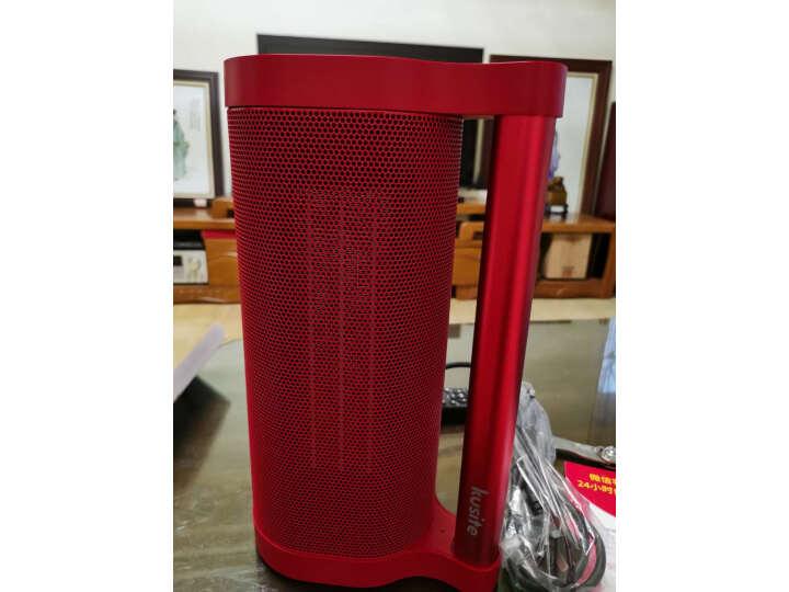 打假测评:德国库思特(kusite) PTC负离子取暖器 家用便携式暖风机 评测如何?质量怎样?优缺点如何,真想媒体曝光 _经典曝光 众测 第13张