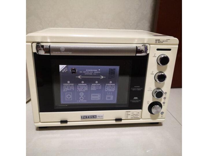 【图文测评曝光】柏翠(petrus)电烤箱家用PE5450怎么样?多少人不看这里都会被忽悠了啊 首页 第10张