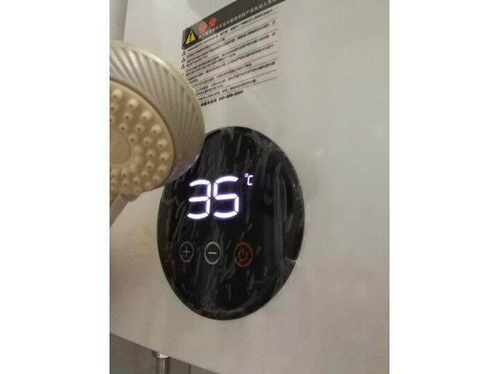 万和12升平衡式智能恒温燃气热水器JSG24-310W12质量好吗,优缺点曝光 好评文章 第6张