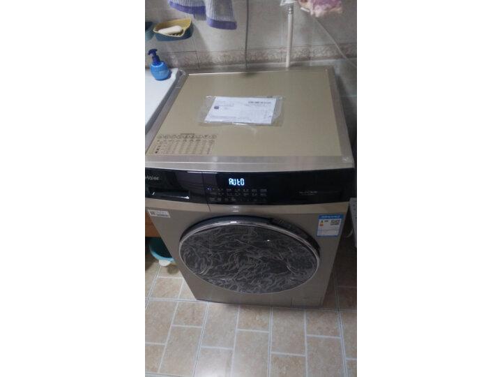 海尔(Haier)滚筒洗衣机全自动EG10012B509G怎么样真实使用揭秘,不看后悔 值得评测吗 第8张