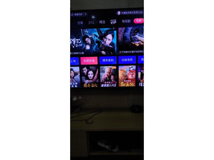 TCL 55V8-PRO 55英寸网络平板电视机新款测评,内幕真实大曝光 艾德评测 第7张