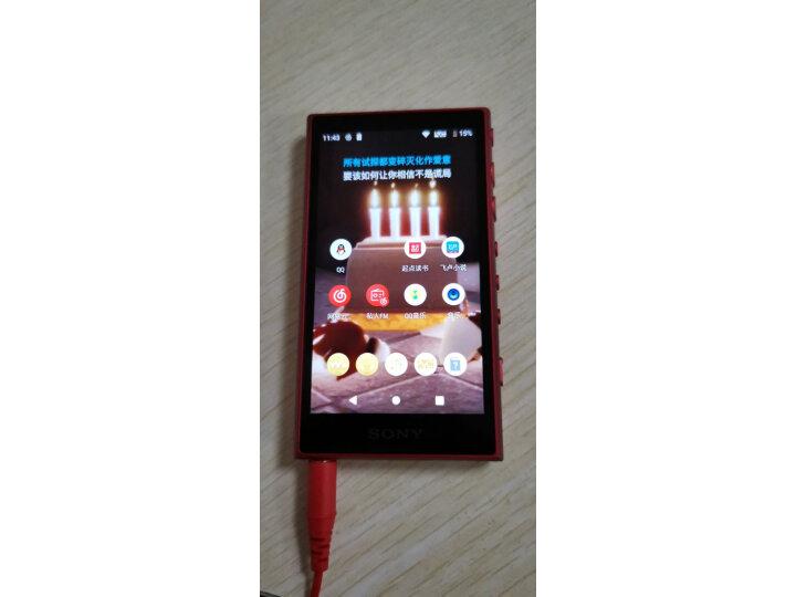 索尼NW-A105HN 无线Hi-Res 安卓9.0无损音乐播放器 MP3怎么样?亲身使用感受,内幕真实曝光 选购攻略 第13张