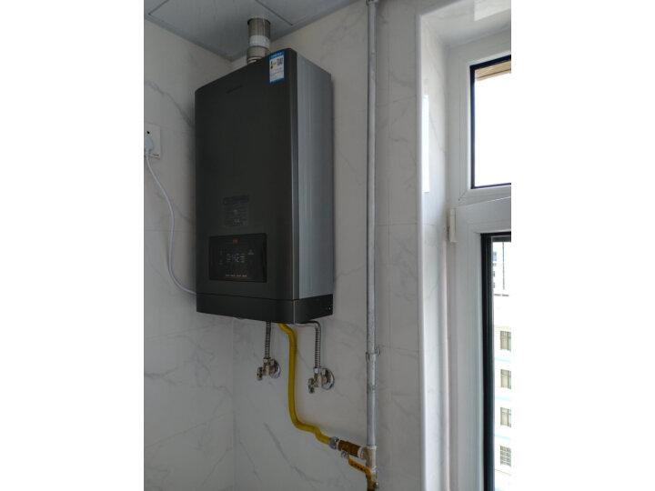 万和( Vanward)零冷水燃气热水器JSQ25-S2W13怎么样【真实大揭秘】质量性能评测必看 品牌评测 第8张
