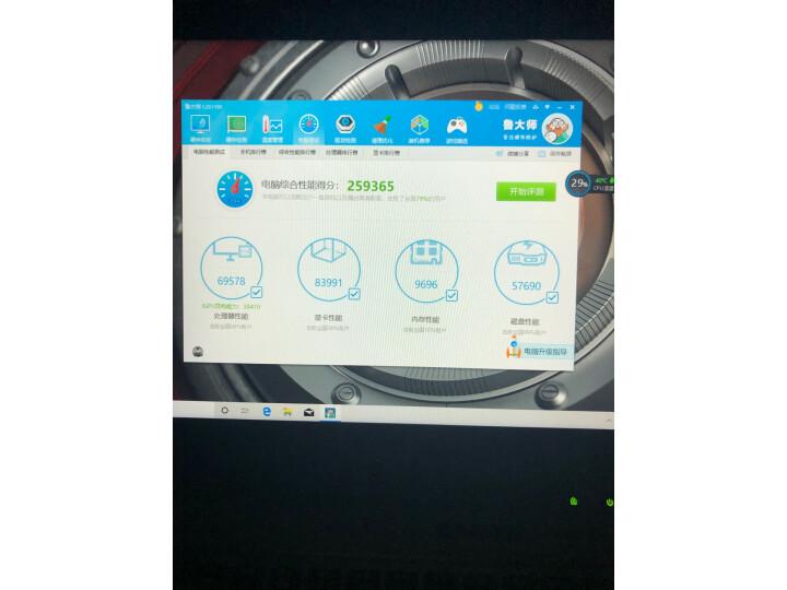 机械革命Z2Air-S新品蛟龙Z3全面屏轻薄游戏本十代i7质量新款测评怎么样???亲身的使用反馈,方便大家对比 选购攻略 第6张