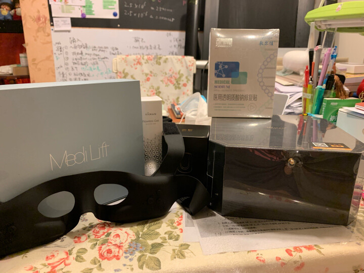 新款独家测评雅萌(YAMAN)美容仪 红光嫩肤 射频 眼部按摩 淡纹 补水导入 家用美容器水光机 M10T Plus 好货爆料 第6张
