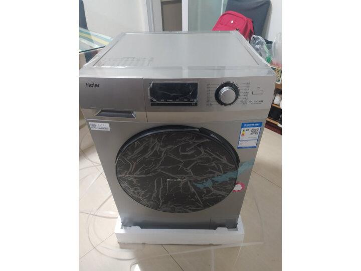 海尔滚筒洗衣机EG100HB129S怎么样好吗!质量曝光不足点有哪些? 电器拆机百科 第1张