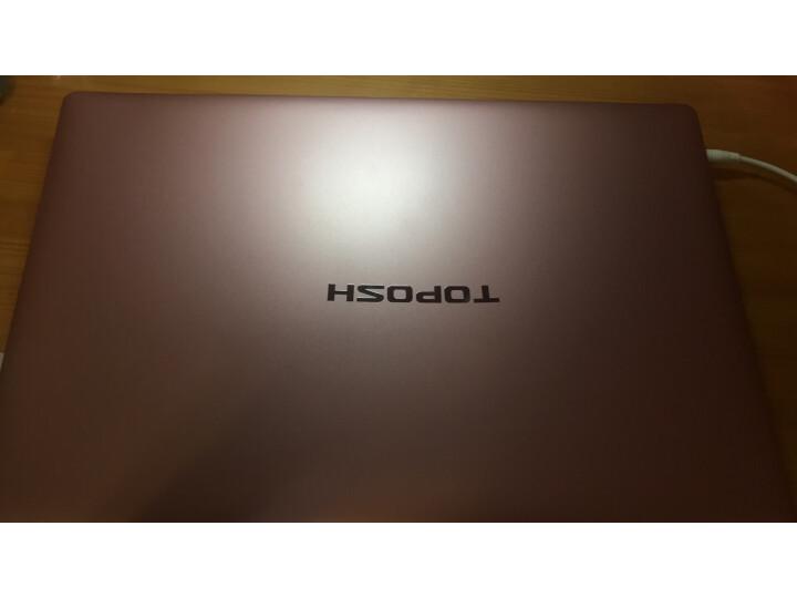 toposh 15.6英寸粉色女神笔记本电脑怎么样【值得买吗】优缺点大揭秘 首页 第4张