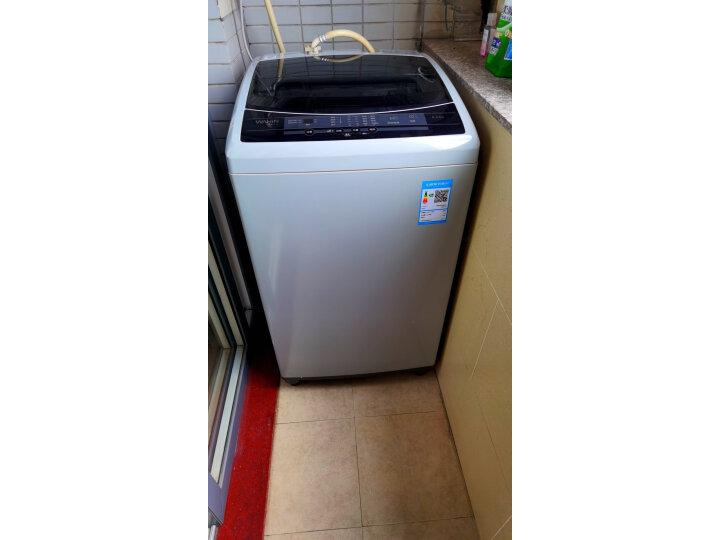 华凌 美的出品 波轮洗衣机全自动 HB80-C1H好不好,优缺点区别有啥? 资讯 第1张