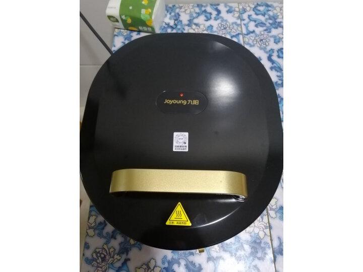 九阳电饼铛家用双面加热多功能烤肉煎烤机JK30-GK121口碑评测曝光?质量如何,网上的和实体店一样吗 值得评测吗 第9张