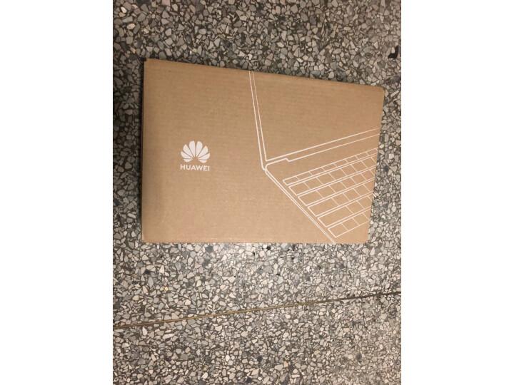 华为HUAWEI MateBook 14 2020款全面屏轻薄笔记本电脑用户使用感受分享,真实推荐 艾德评测 第7张