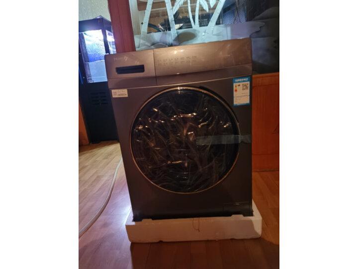 海尔(Haier)滚筒洗衣机全自动EG100HPRO6S怎样【真实评测揭秘】内幕评测好吗,吐槽大实话【好评吐槽】 _经典曝光 众测 第17张