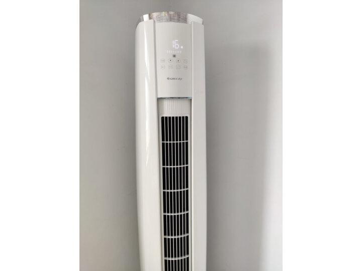 格力(GREE)3匹云锦客厅圆柱空调立式柜机KFR-72LW NhZbB1W怎样【真实评测揭秘】质量口碑评测,媒体揭秘-【好评吐槽】 _经典曝光 好物评测 第13张