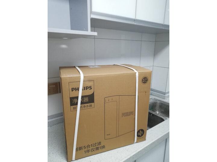 飞利浦小方盒SRO400S净水器 AUT2036怎么样为什么爆款-质量详解分析 艾德评测 第7张